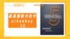 桑基圖制作軟件e!Sankey V5已發布
