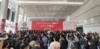 八爪魚教育展位首日人氣爆棚!第78屆中國教育裝備展重慶今日開幕
