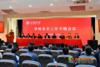 甘肃农业大学召开专题会议 部署推进安全工作