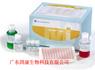 肺炎支原体抗体IgM检测试剂盒