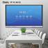 Dazs高锐厂家直供触摸一体机多138申博官网会议一体机平板显示器65寸