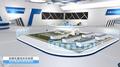 光伏電站VR仿真體驗館 (科普型)