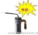 液氮冷冻治疗仪北京恒奥德仪器优惠HAD-250
