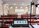案例 | 【智慧书法教室】为三峡大学师范教育书法教学保驾护航