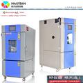怎样才能让高低温恒温恒湿试验箱的温度快速进入稳定状态
