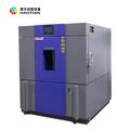 智能家電紫外線加速老化試驗箱