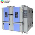 橡胶测试氙灯老化检测试验箱供应
