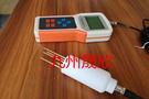 土壤温湿度计快速测定仪/土壤温湿度计/土壤温湿度速测仪