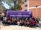 清华大学领衔起草编程等级标准,助力推动少儿编程等级标准普及