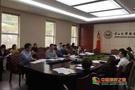 中山大学南方学院召开系列重点项目建设推进会