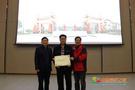 """贵州大学明德学院举行""""在线金课建设与混合教学应用""""专题讲座"""
