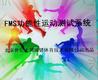 诺辉(上海)-运动员和教练的好帮手