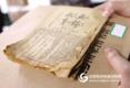 书刊扫描仪为民国文献数字化保驾护航