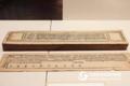 V型专业古籍书刊扫描仪拯救珍贵古籍