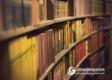 书刊扫描仪珍贵古籍图书数字化解决方案