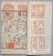 古籍书刊扫描仪为珍贵古籍保驾护航