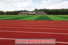 北京西府冠华学校运动场地铺设新国标塑胶材料