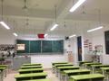 哈工大光生物安全—第四代教室灯  用心守护校园光明