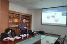 齐鲁师范学院化学与化工学院邀请杨冰川副教授作学术报告