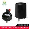 清易电子ABS雨量传感器,翻斗式雨量计,经济性雨量传感器厂家