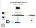 西安专业班班通全自动录播系统智慧教室方案解决服务商