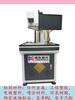 镭泰精密激光雕刻机,激光打字机,适合多种材料标识,无耗材长达10万小时工作,流水线配套设计,无需维护,低成本