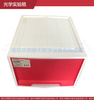 光学实验箱   高中小学 科学实验箱
