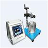 激光收缩膨胀测试仪NELD-LS730_激光收缩膨胀测试设备_北京耐尔得智能科技有限公司