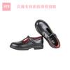 HTS康任中小学生校园鞋黑色牛皮鞋HTS06-2防滑舒适