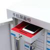 华中创世 HZ-032 32格手机屏蔽柜手机收纳存放柜