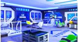 VR实验室方案 VR科普互动展品 VR飞机 航天航空科普馆 VR行走平台
