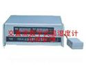 北京交直流数字式温湿度计生产
