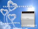 LRHS-NZY紫外光耐氣候試驗箱價格優