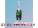 電子吊鉤秤OCS-50-100