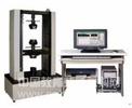 TLW -100微機控制彈簧拉壓試驗機(門式)彈簧試驗機