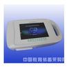 ZXG-G型自動心血管功能診斷儀(一體化)