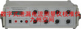 北京數字式泄漏電流測量儀校準儀+數字式泄漏電流測量儀校準儀+泄漏電流測量儀校準儀
