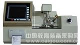闭口杯法自动闪点仪  产品货号: wi114198 产    地: 国产