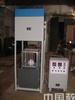 三星仪器/建筑卫生陶瓷砖耐急冷急热性能测定仪