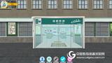 VR虛擬藥房管理實訓系統