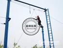 高空抓杠、空中抓杠、高空單杠、心理行為訓練器材-鑫獅拓展