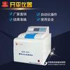 鍋爐油熱值測試儀-醇基燃料發熱量設備
