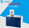 上海知信冷凍干燥機ZX-LGJ-27凍干機 小型真空冷凍干燥機