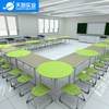 27位小學科學學科教室課桌椅