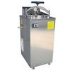 YXQ-LS-50A / YXQ-LS-70A立式压力蒸汽灭菌器|高压灭菌锅