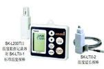 SK-L200TII温度记录仪/日本佐藤8161-00|sato816100