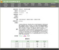 奥龙图书馆管理系统软件