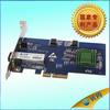 时速科技服务器单口多模千兆光纤网卡优肯UK-A1GFS