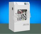 HNY-1102C超大容量全温双层摇床产品介绍,参数