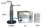 液體撞擊式微生物氣溶膠采樣器使用方法